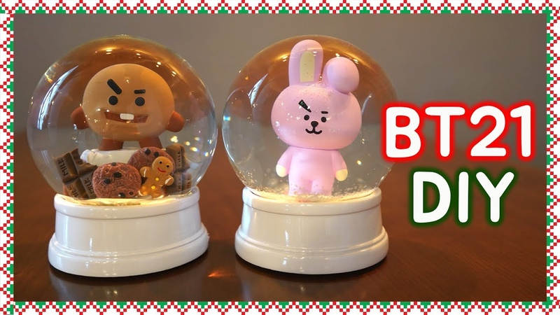 BT21 스노우볼 만들기 대박 귀여움 DIY BT21 Snow Globes are soo cute BT21 DIY