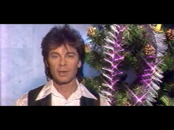Олег Газманов - Москва (Песня года 1996 Финал)