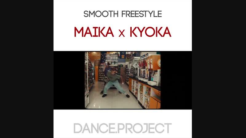 Maika x Kyoka   Danceproject.info