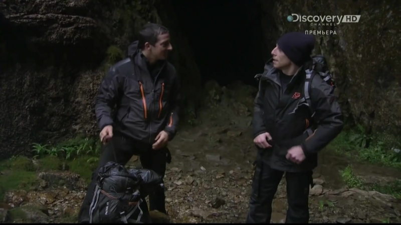 Звездное выживание с Беаром Гриллсом 1 сезон 2 серия HD 0001 Joined