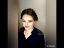 Красотка Юля