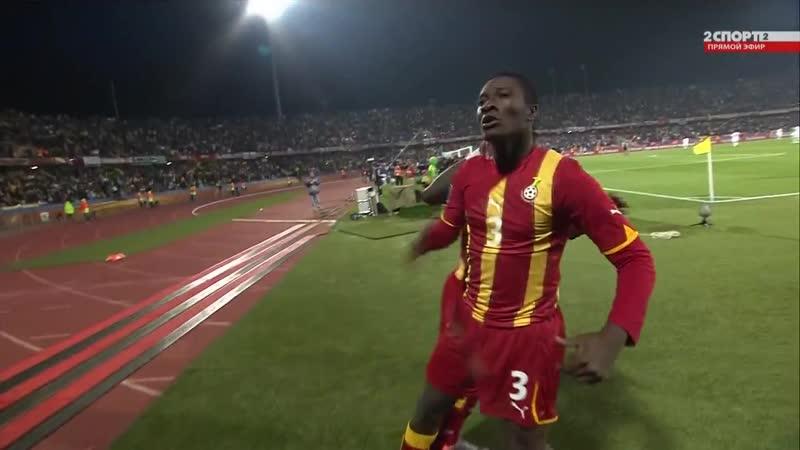 ЧМ-2010. Асамоа Гьян (Гана) - мяч в ворота США