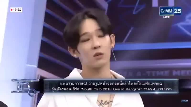 - South Club promoting their tomorrow concert in Bangkok @ GMM25 2 - Southclub2018LiveinBangkok - 남태현 강건구 장원영 남동현 - 사우스클럽 SouthC