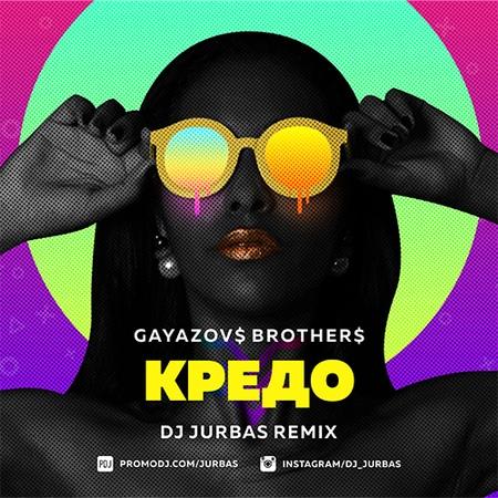 Gayazov$ Brother$ - Кредо (Dj Jurbas Radio Edit)