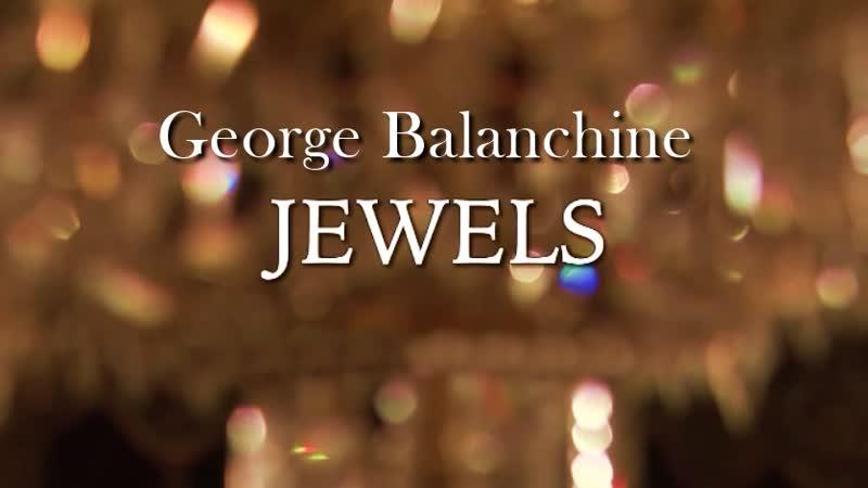 Драгоценности - Дж. Баланчин, G. Balanchine - Jewels, Mariinsky ballet, урокиХореографии