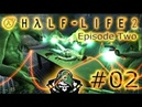 Half Life 2 Episode Two FAKEFACTORY 💀 Part 2 Кольцо Ворта
