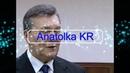 Янукович возвращается в Украину! Янукович идет в президенты!