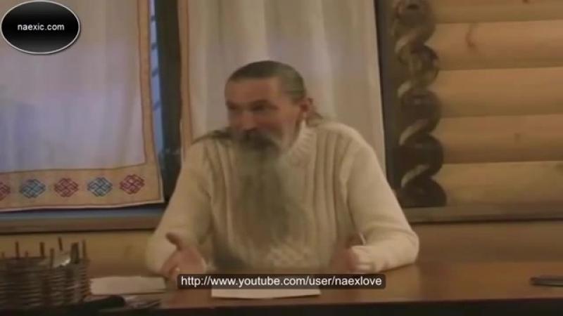 А.В. Трехлебов - Духовный рост и развитие в славянской традиции (Полная лекция)