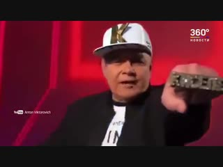 Рэп ведущего Киселева (MC Кисель)