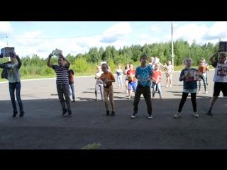 Эстрадный танец 1+3 отряд. Часть1