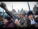 Закарпатський Майдан Що завтра відбудеться в регіоні