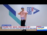 Who is Justin Huang 9News