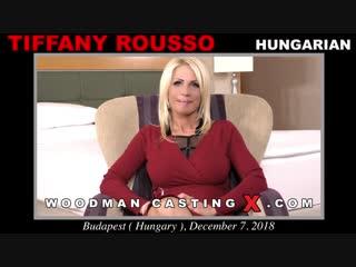 Tiffany rousso - интервью