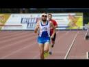 БЕГ СПОРТ СЛЕПЫХ Чемпионат России в Челябинске