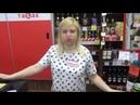 В Тейкове вооруженный ножом путешественник ограбил магазин «Бристоль»