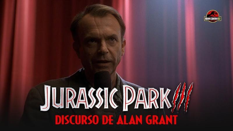 Jurassic Park III - Cena do discurso de Grant (dublado) (HD)