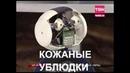 РОБОТ ПЫЛЕСОС⚡Boston Dynamics русская озвучка
