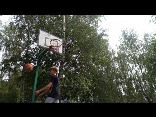 когда забрал баскетбол )