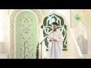 Богатство Корана пятничная проповедь. Абдулькарим хазрат Моратов