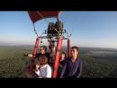 Полет на воздушном шаре Пощекотали корзинкой макушки и взлетели в небеса