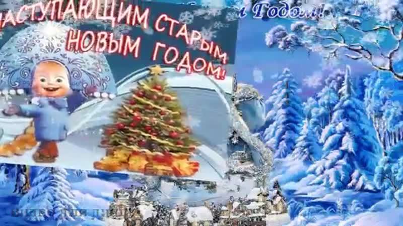 1515774617_smeh-u-elochki-pozdravlenie-so-starym-novym-godom.mp4