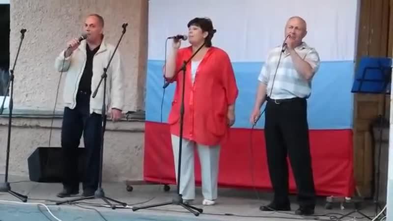 Мой дом - Россия. Концерт. 11.06.2012 г. (Часть 2)