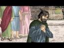 Мученики Елпидифор, Дий, Вифоний и Галик (Мульткалендарь)