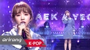 [Simply K-Pop] Baek A Yeon(백아연) _ Sorry To Myself(마음아 미안해) _ Ep.340 _ 120718