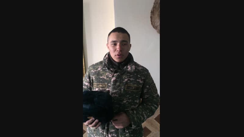 Жаха армия
