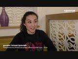 Победительница Международного конкурса «Татар кызы-2018»: появился повод записаться в автошколу