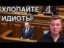 Президент ЕС Дональд Туск злобно потроллил Украину и нагадил на Польшу