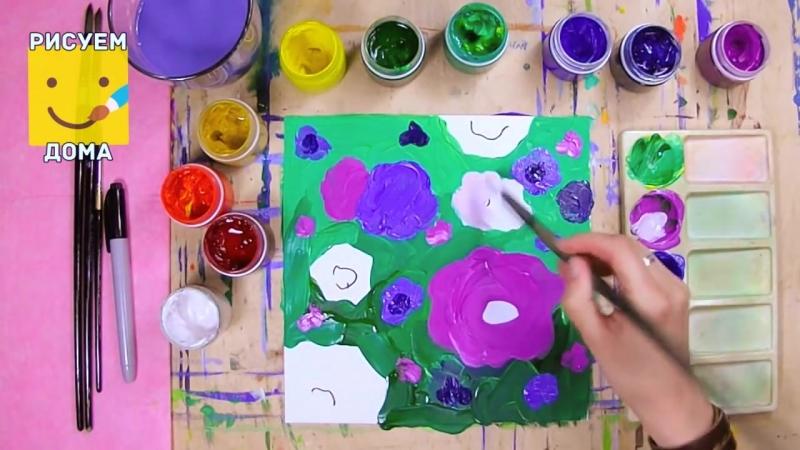 Как нарисовать полевые цветы - урок рисования для детей от 4 лет, гуашь, рисуем