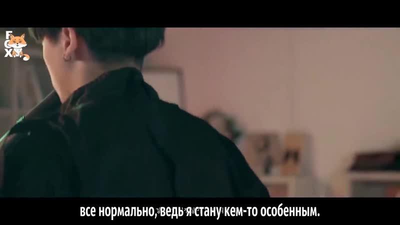 [FSG FOX] VINXEN - Stingray (Feat.Sik-K) |рус.саб|