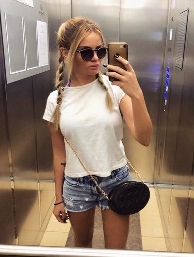 Irina Maksimova