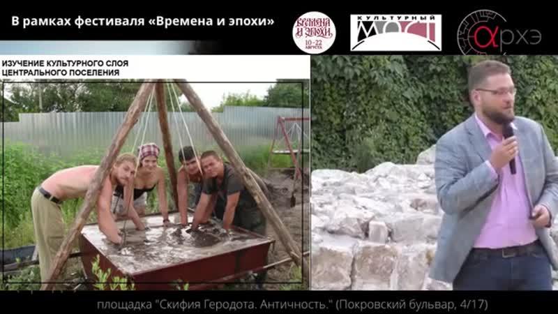 25. Василий Новиков- Гнёздово на пути Из варяг в