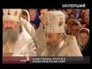 Великоднє богослужіння у Києво-Печерській Лаврі 2018