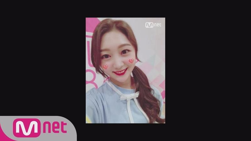 PRODUCE48 [48스페셜] 윙크요정, 내꺼야!ㅣ박민지(MND17) 180615 EP.0
