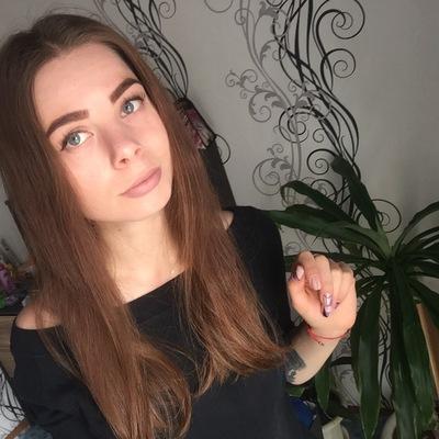 Дарья Макей