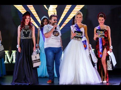 Конкурс красоты Мисс Идеал России 2018