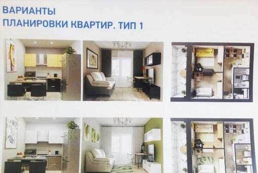 новостройка 1-комнатная Романа Куликова ЖК Арктический