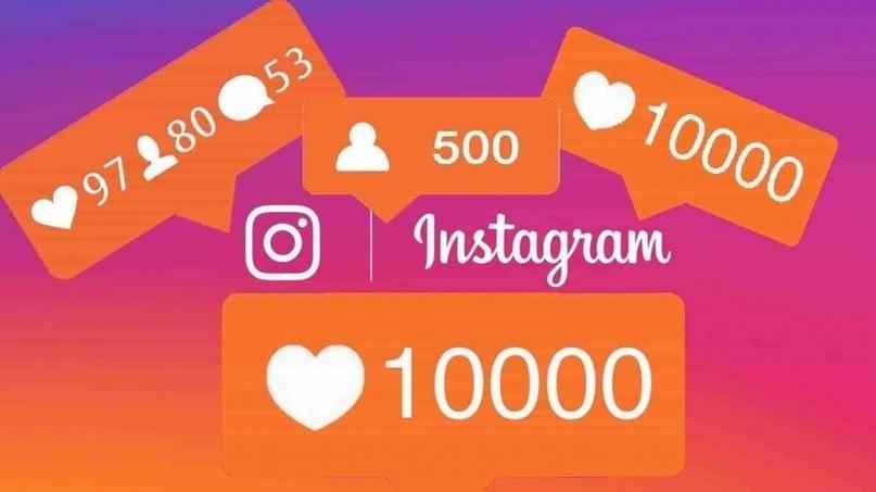 nakrutka follow instagram