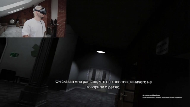 [Юлик] ХОРРОР В VR ОЧКАХ