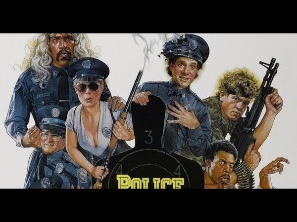 ArсheAge EIPD Полиция Иштара vs Every Day Мусор