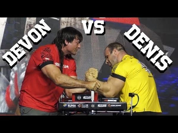 Finaly Devon Larratt VS Denis Cyplenkov 2018 * Rounds Only *