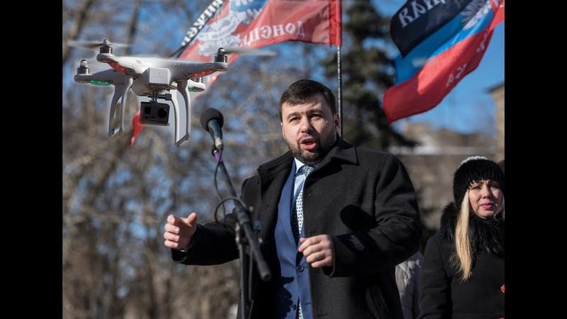 Бомбардировка с дронов Донецке устроили репетицию ликвидации Пушилина