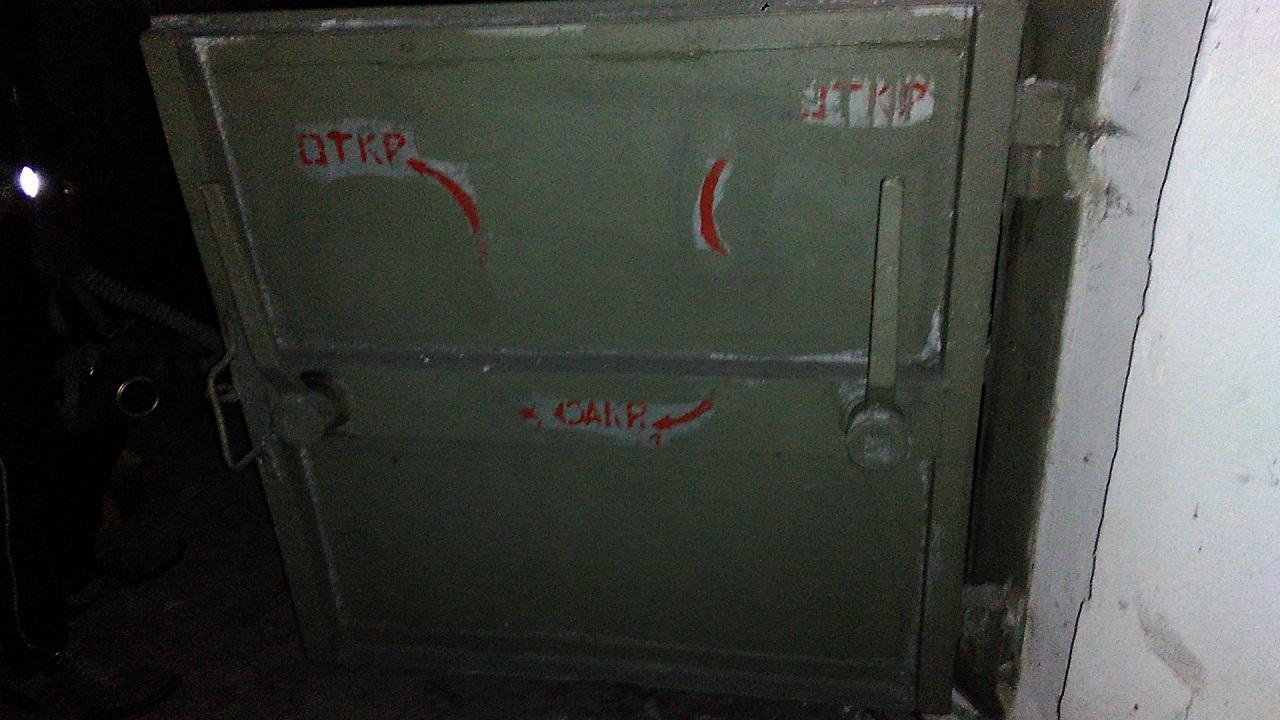 Бункер запорожского НИИ радиосвязи