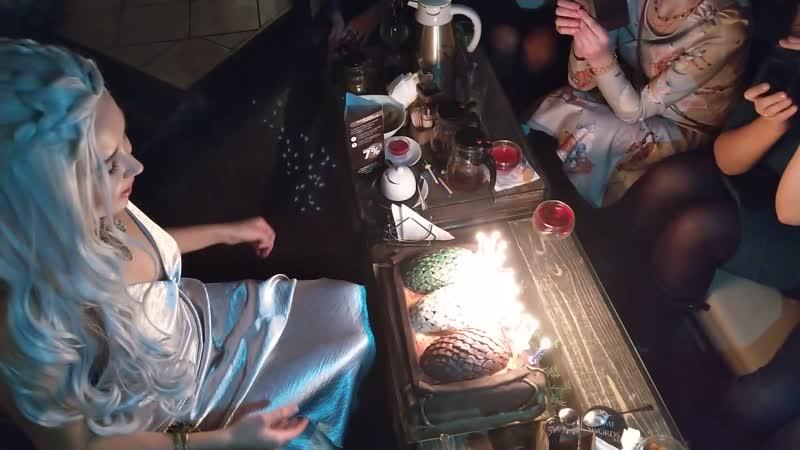 День рождения в баре Игра престолов