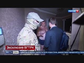 В Сочи прошли обыски в квартирах чиновников