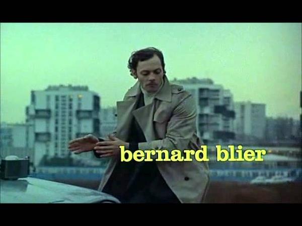 Série noire (Alain CORNEAU, 1979) - Scène dintro