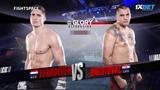 Glory 54 Рико Верхувен Младен Брестовац Rico Verhoeven vs. Mladen Brestovac